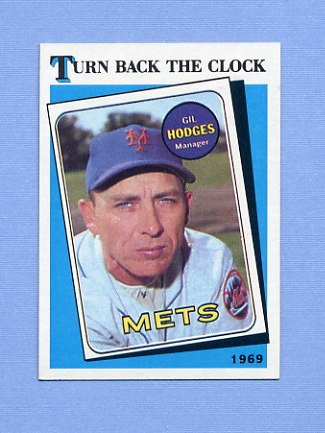 1989 Topps Baseball #664 Gil Hodges TBC - New York Mets