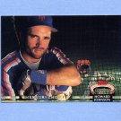 1992 Stadium Club Baseball #610 Howard Johnson MC - New York Mets