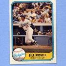 1981 Fleer Baseball #117 Bill Russell - Los Angeles Dodgers