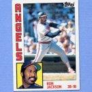 1984 Topps Baseball #548 Ron Jackson - California Angels ExMt
