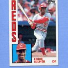 1984 Topps Baseball #034 Eddie Milner - Cincinnati Reds