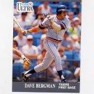 1991 Ultra Baseball #120 Dave Bergman - Detroit Tigers