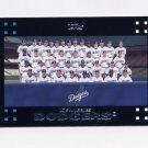 2007 Topps Baseball #603 Los Angeles Dodgers Team Photo
