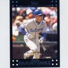 2007 Topps Baseball #553 Ramon Martinez - Los Angeles Dodgers