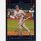 2007 Topps Baseball #529 Chris Snelling - Washington Nationals