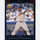 2007 Topps Baseball #421 Melky Cabrera - New York Yankees