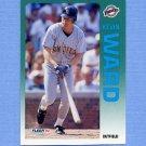 1992 Fleer Baseball #623 Kevin Ward - San Diego Padres