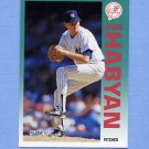 1992 Fleer Baseball #228 John Habyan - New York Yankees