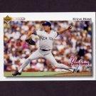 1992 Upper Deck Baseball #630 Steve Howe - New York Yankees