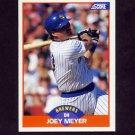 1989 Score Baseball #374 Joey Meyer - Milwaukee Brewers NM-M