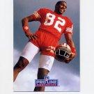 1991 Pro Line Portraits Football #213 John Taylor - San Francisco 49ers