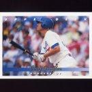 1993 Upper Deck Baseball #791 Cory Snyder - Los Angeles Dodgers