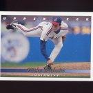 1993 Upper Deck Baseball #659 Mike Bielecki - Cleveland Indians