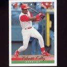 1993 Upper Deck Baseball #655 Roberto Kelly - Cincinnati Reds