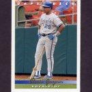 1993 Upper Deck Baseball #632 Chris Gwynn - Kansas City Royals