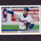 1993 Upper Deck Baseball #557 Tom Henke - Texas Rangers