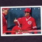 1993 Upper Deck Baseball #541 Jeff Reardon - Cincinnati Reds