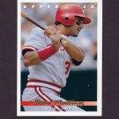 1993 Upper Deck Baseball #400 Dave Martinez - Cincinnati Reds