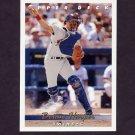 1993 Upper Deck Baseball #110 Brian Harper - Minnesota Twins