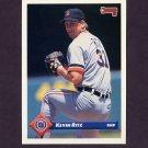 1993 Donruss Baseball #099 Kevin Ritz - Detroit Tigers