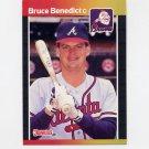 1989 Donruss Baseball #475 Bruce Benedict - Atlanta Braves