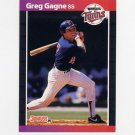 1989 Donruss Baseball #318 Greg Gagne - Minnesota Twins