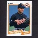 1990 Fleer Baseball #195 Craig Worthington - Baltimore Orioles
