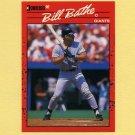 1990 Donruss Baseball #680 Bill Bathe - San Francisco Giants