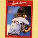 1990 Donruss Baseball #639A Jack Morris - Detroit Tigers ERR Card