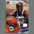 1994-95 Emotion Basketball #015 Tyrone Hill - Cleveland Cavaliers