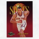 1994-95 Skybox Premium Basketball #323 John Starks SSH - New York Knicks