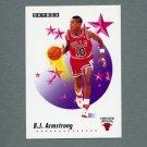 1991-92 SkyBox Basketball #489 B.J. Armstrong RIS - Chicago Bulls