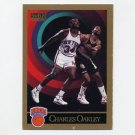 1990-91 SkyBox Basketball #191 Charles Oakley - New York Knicks