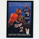 1993-94 SkyBox Premium Basketball #335 Mitch Richmond PC - Sacramento Kings