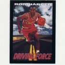 1993-94 SkyBox Premium Basketball #326 Ron Harper PC - Los Angeles Clippers