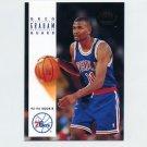 1993-94 SkyBox Premium Basketball #263 Greg Graham RC - Philadelphia 76ers