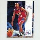 1993-94 SkyBox Premium Basketball #262 Dana Barros RC - Philadelphia 76ers