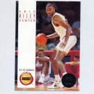1993-94 SkyBox Premium Basketball #231 Eric Riley RC - Houston Rockets