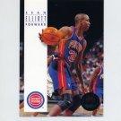 1993-94 SkyBox Premium Basketball #220 Sean Elliott - Detroit Pistons