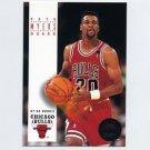 1993-94 SkyBox Premium Basketball #208 Pete Myers - Chicago Bulls