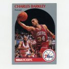 1990-91 Hoops Basketball #225 Charles Barkley - Philadelphia 76ers
