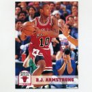 1993-94 Hoops Basketball #025 B.J. Armstrong - Chicago Bulls
