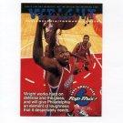 1994-95 Hoops Basketball #426 Sharone Wright / Calbert Cheaney TOP