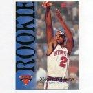 1994-95 Hoops Basketball #354 Monty Williams RC - New York Knicks