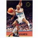 1994-95 Stadium Club Basketball #134 Muggsy Bogues - Charlotte Hornets