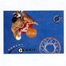 1994-95 Stadium Club Basketball #130 Robert Horry - Houston Rockets
