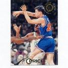 1994-95 Stadium Club Basketball #124 Mark Price - Cleveland Cavaliers