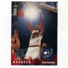 1995-96 Collector's Choice Basketball #327 Dikembe Mutombo SR - Denver Nuggets