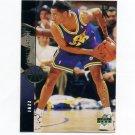 1994-95 Upper Deck Basketball #320 Jamie Watson RC - Utah Jazz