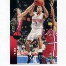 1994-95 Upper Deck Basketball #229 B.J. Tyler RC - Philadelphia 76ers